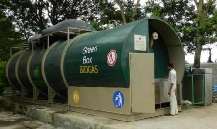 biogas plant- India TV Paisa