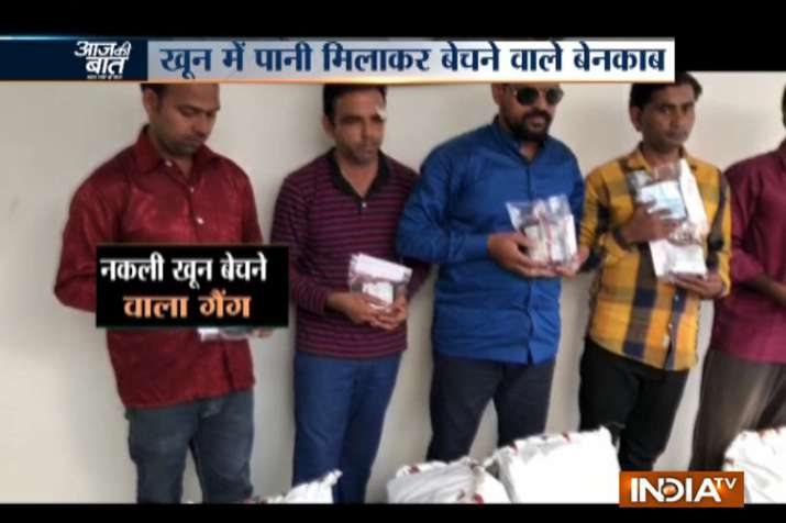 UP STF busted fake adulterated blood racket five arrest- India TV