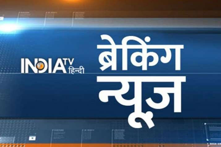 Live Hindi Breaking News India- India TV