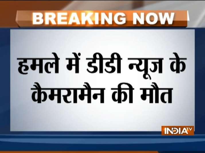 Doordarshan cameraman has been killed in an attack by Naxals in Chhattisgarh- India TV