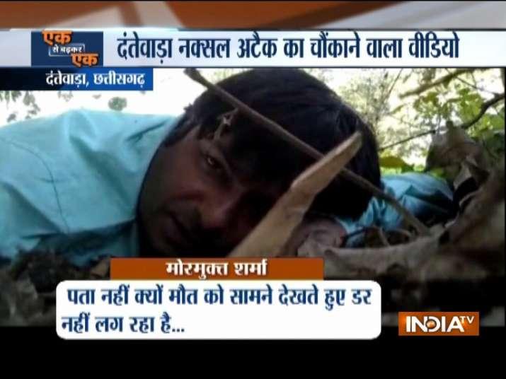 Viral video of Dantewada naxal attack- India TV