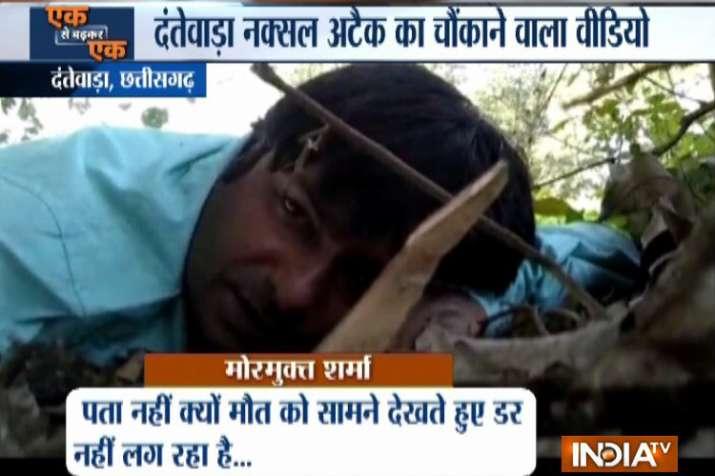 जब दंतेवाड़ा नक्सली हमले में फंसा असिस्टेंट कैमरामैन....- India TV
