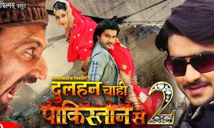 दुल्हन- India TV