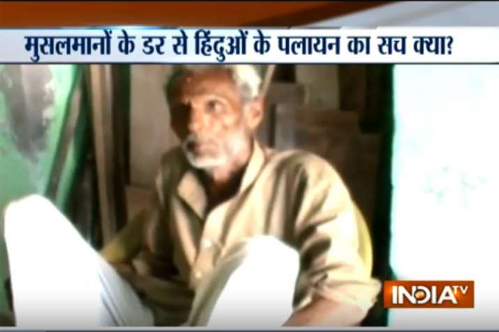 60 Hindu families left village after threatening from Muslim community in Haridwar- India TV