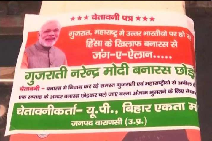 प्रधानमंत्री के संसदीय क्षेत्र में लगे 'गुजराती नरेंद्र मोदी बनारस छोड़ो' के पोस्टर- India TV