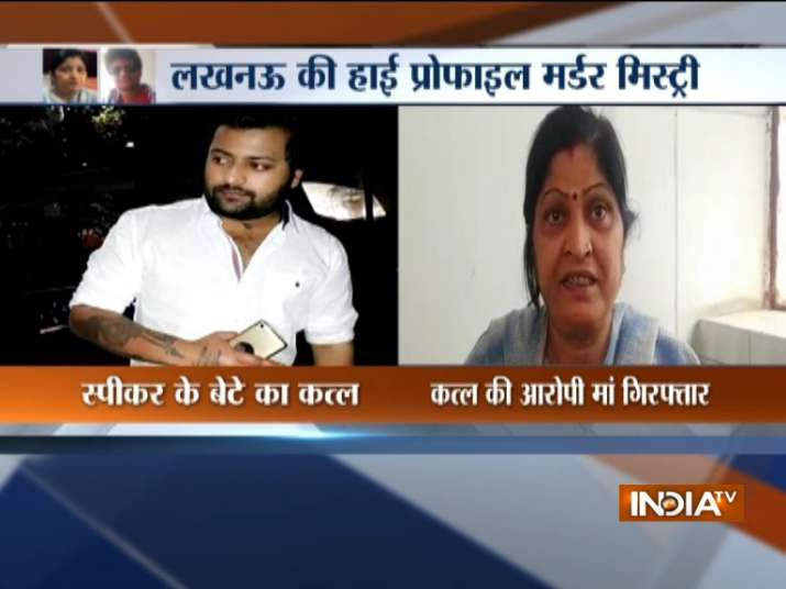 Abhijit Yadav Murder- India TV