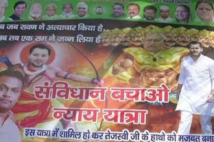 Bihar poster politics- India TV
