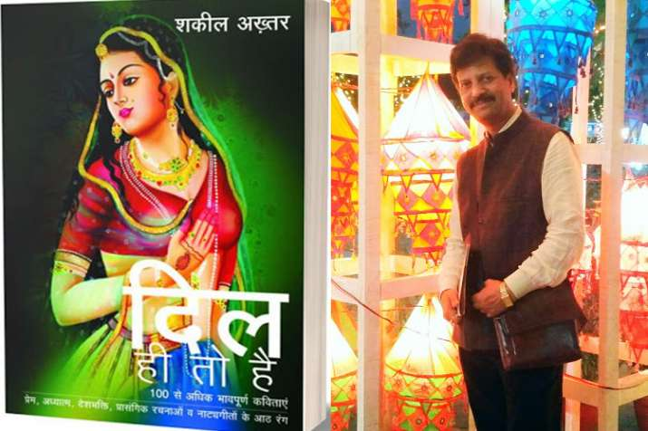 Book review, Shakeel Akhtar, poetry- India TV