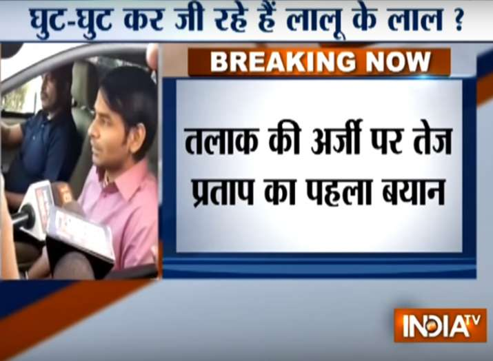 'Can't live stifled life, was married against my wishes,' says Tej Pratap Yadav after filing for div- India TV