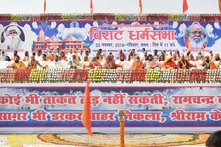 Dharam Sabha in Ayodhya- India TV