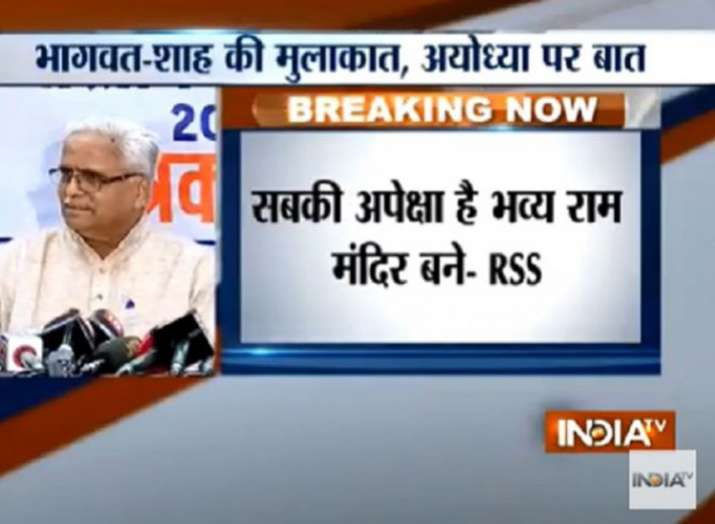 Everyone wants Ram temple in Ayodhya, SC should take into account people's sentiments: RSS- India TV