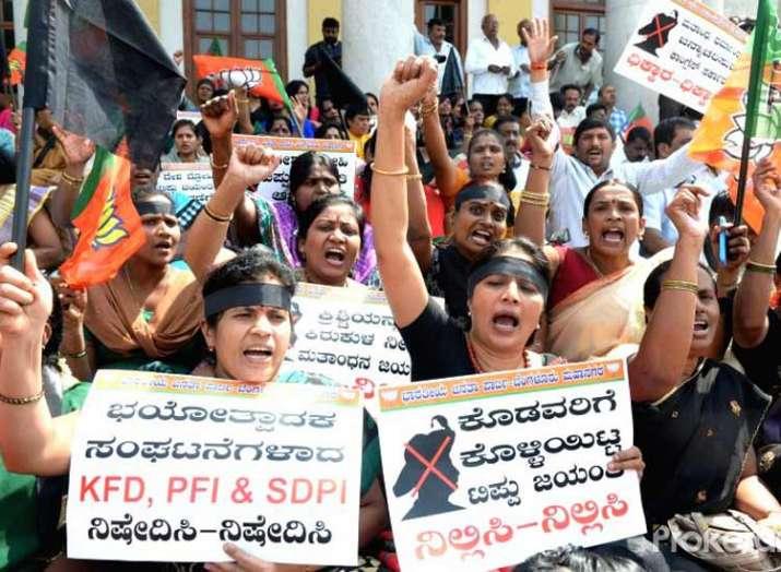 Image result for टीपू जयंती / कर्नाटक में भाजपा का प्रदर्शन
