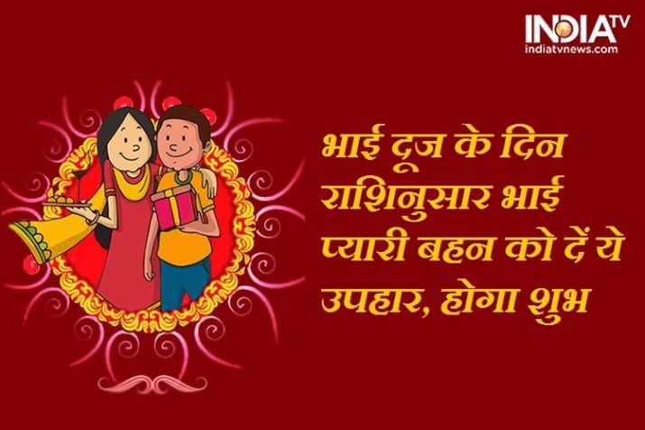 Bhai Dooj- India TV