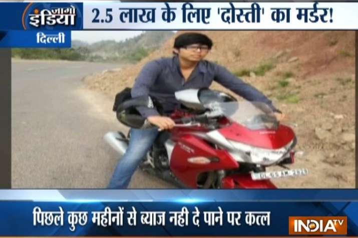 दिल्ली में कपड़ा व्यापारी की बेरहमी से हत्या, पैसों के लिए चाकू मारा, कार से कुचला- India TV