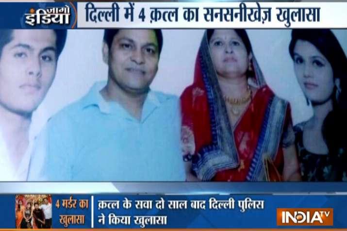 दो साल बाद सबसे बड़ी मर्डर मिस्ट्री का पर्दाफाश, सामूहिक हत्याकांड को बताया था हॉरर किलिंग- India TV