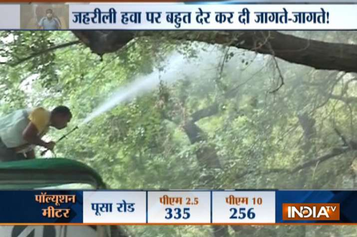 दिल्ली में आज से पॉल्यूशन पर बड़ा एक्शन, पानी और स्मॉग गन से प्रदूषण से लड़ाई- India TV