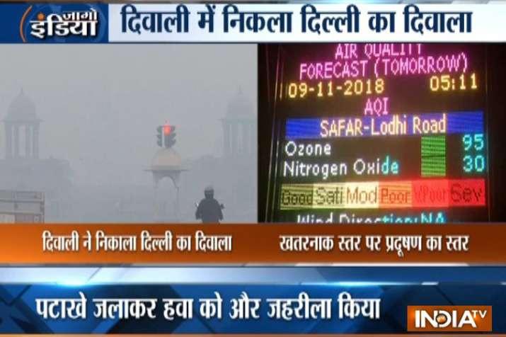 दिवाली के बाद दिल्ली में प्रदूषण का स्तर 'बेहद खतरनाक', ट्रकों के प्रवेश पर लगी पाबंदी- India TV
