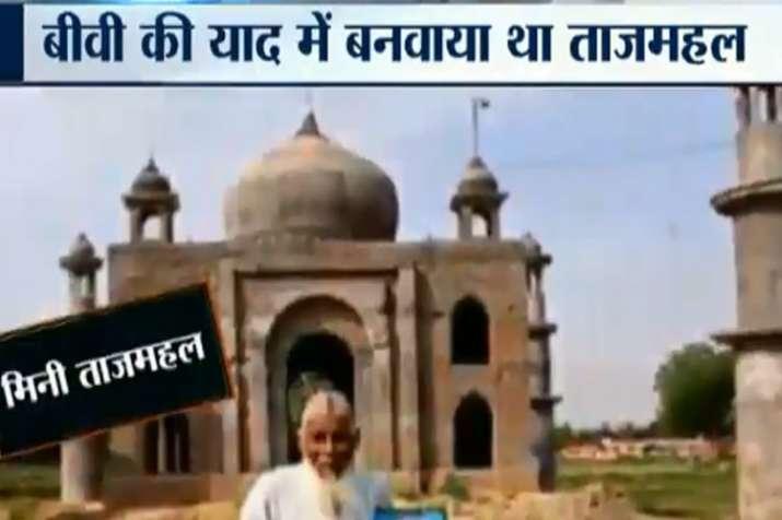 Man who built mini Taj Mahal for his wife dies in hit-and-run in Bulandshahr | PTI- India TV