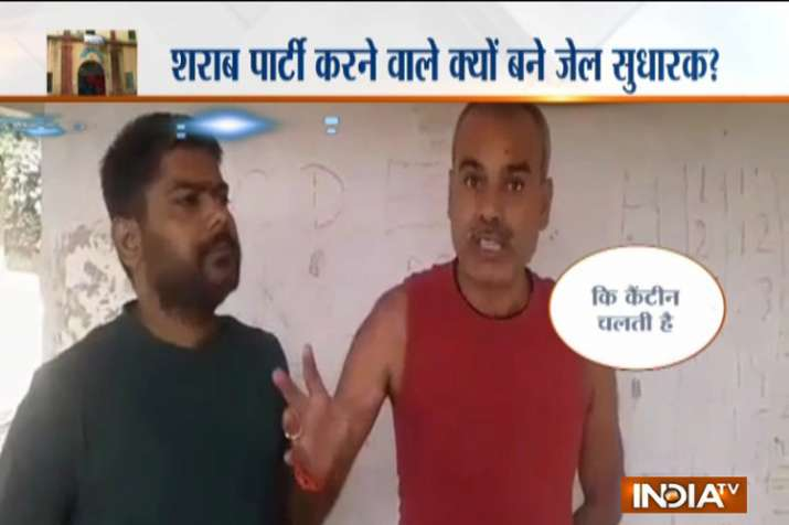 UP jail video- India TV