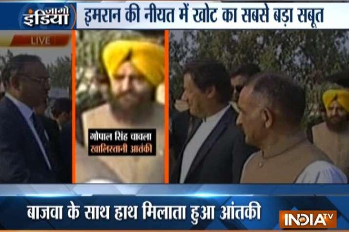 करतारपुर कॉरिडोर शिलान्यास में पाक पीएम इमरान खान के साथ दिखा खालिस्तानी आतंकी गोपाल चावला- India TV