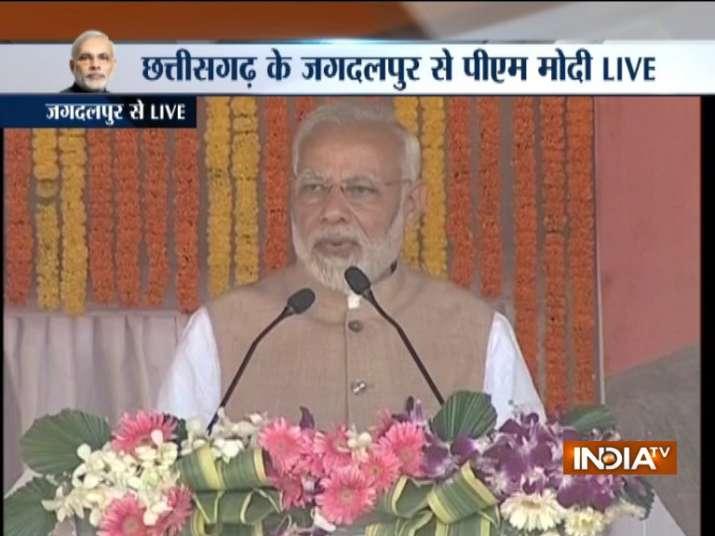 जगदलपुर में प्रधानमंत्री मोदी कर रहे हैं रैली को संबोधित- India TV