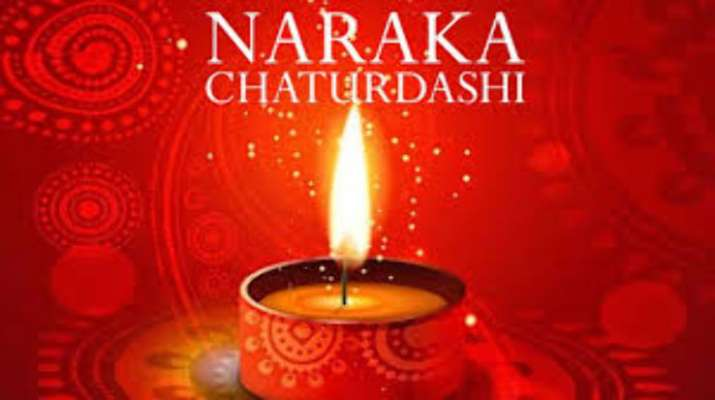 Narak Chaturdasi- India TV