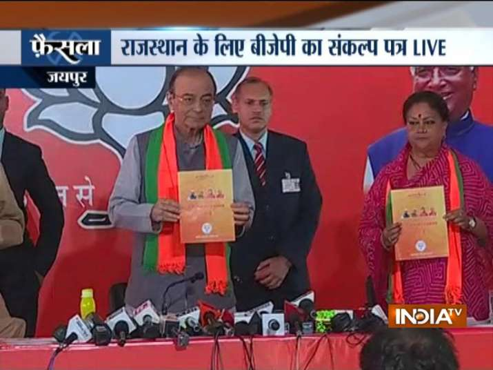 BJP announces Rs 5000 unemployment allowance in Rajasthan Election Manifesto - India TV