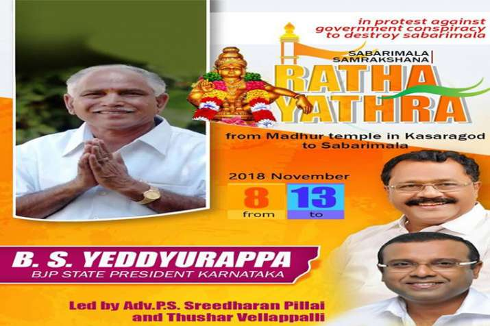 BJP conducts 6-day Sabarimala Protection Rath Yatra from Thursday | Facebook- India TV