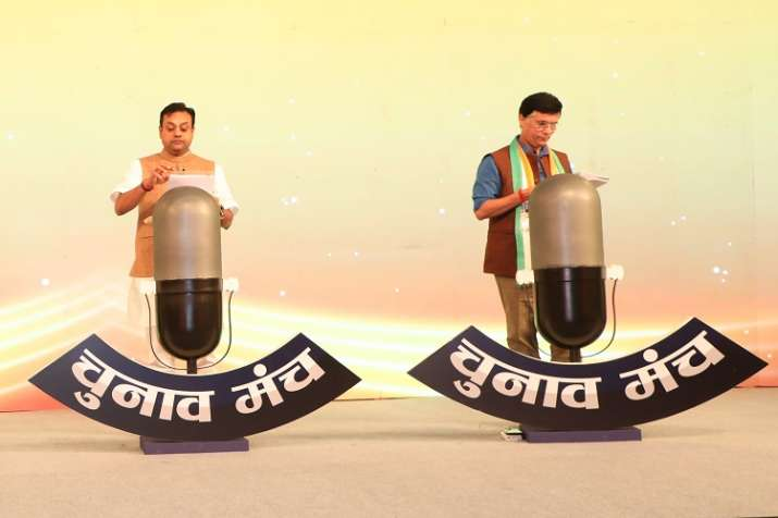 'Chunav Manch Rajasthan' में BJP...- India TV