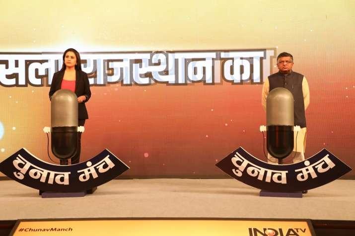 'Chunav Manch Rajasthan' में कानून...- India TV