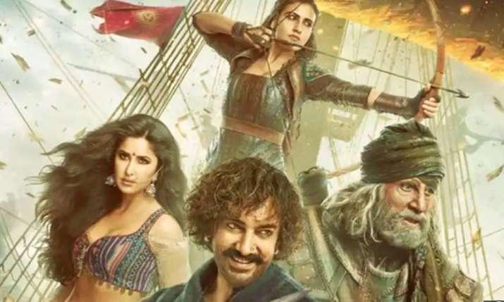 'ठग्स ऑफ हिंदोस्तान'- India TV