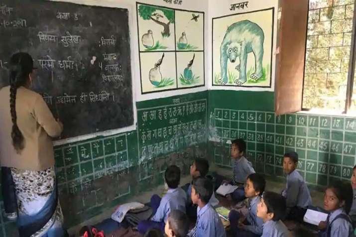 Teacher Recruitment Scam- India TV