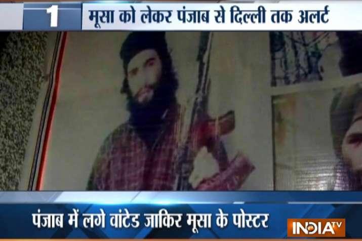 अमृतसर में दिखा खूंखार आतंकी जाकिर मूसा, मचा हड़कंप; दिल्ली में घुसने की कर सकता है कोशिश- India TV