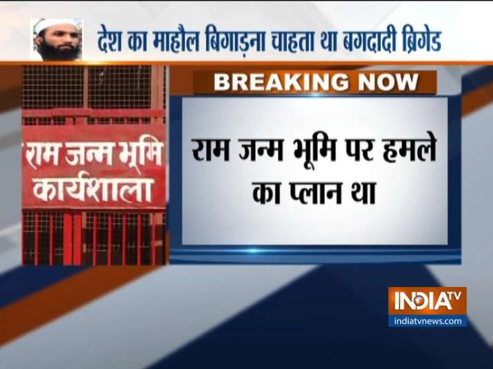 Arrested ISIS inspired module was planning to attack Ram Mandir in Ayodhya- India TV