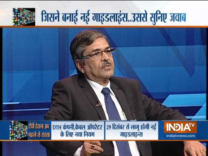 TRAI secretary SK Gupta Exclusive on India TV- India TV Paisa