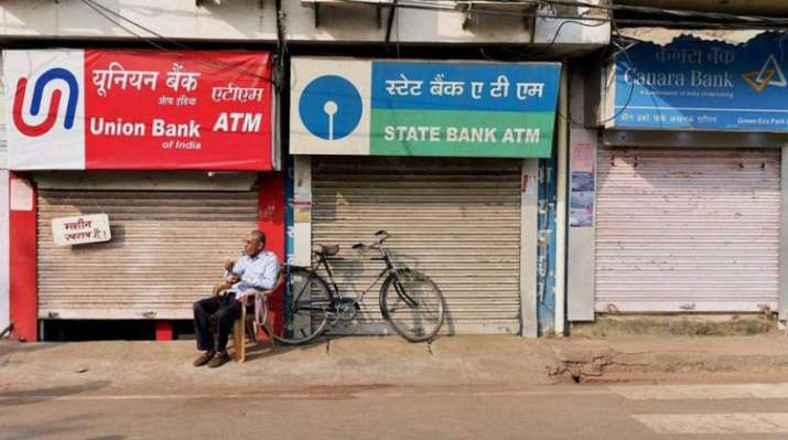 Closed ATM- India TV Paisa