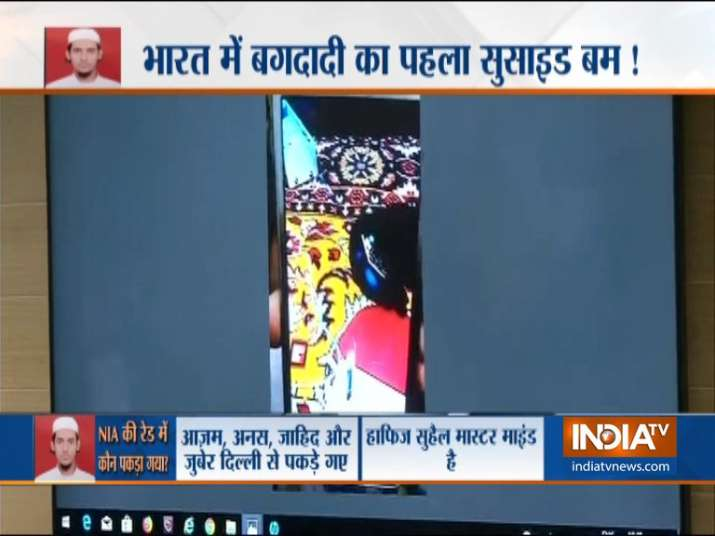 NIA shows Bomb making video which is recovered during Raids on Wednesday- India TV