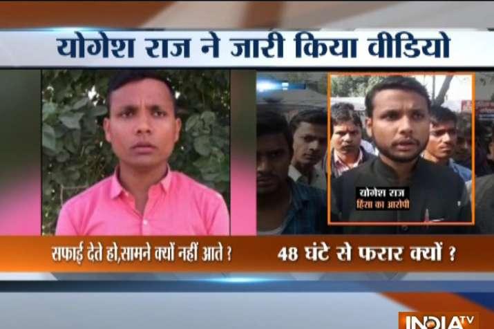 Bulandshahr Violence, prime accuse yogesh raj, release video ,says not involve in violence, innocent- India TV