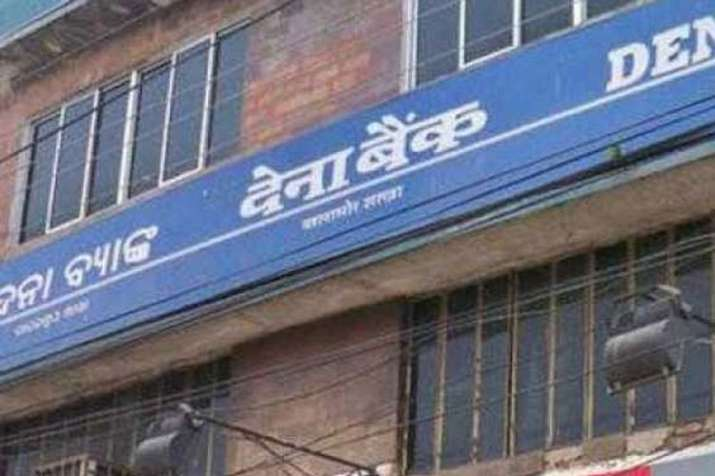 Bank strike on Wednesday, services to be affected- India TV Paisa