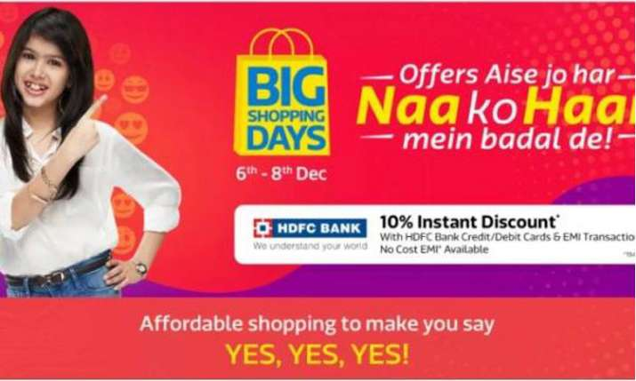 flipkart sale- India TV Paisa