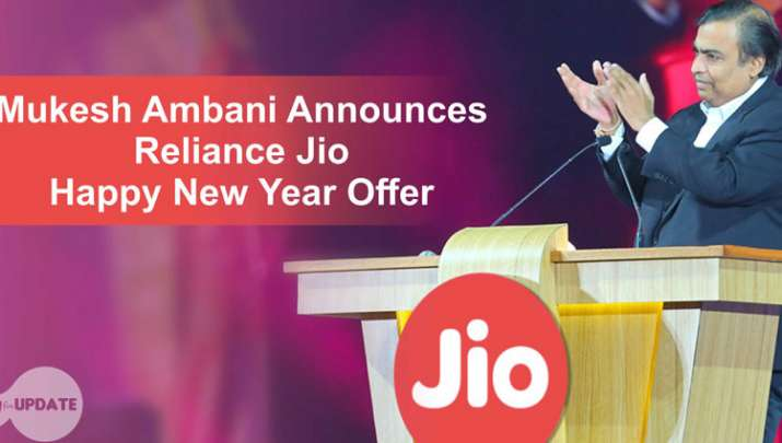 reliance jio new year offers- India TV Paisa