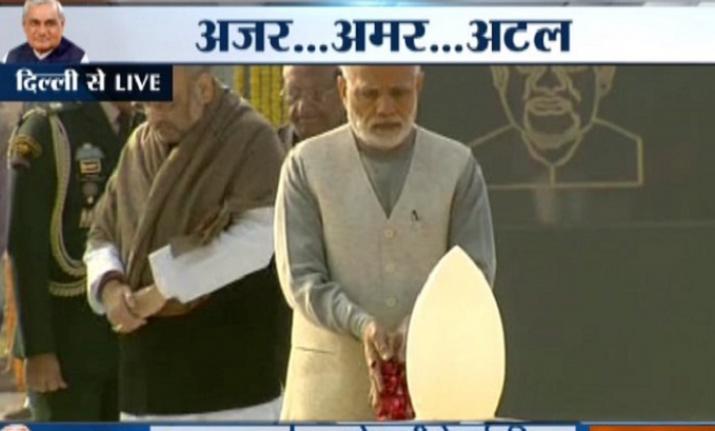PM Narendra Modi at Atal Bihari Vajpayee's memorial 'Sadaiv Atal'- India TV