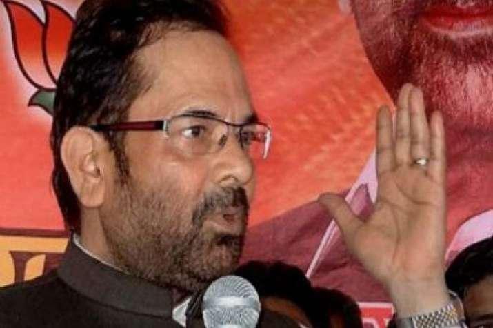 Mukhta abbas naqvi file photo- India TV