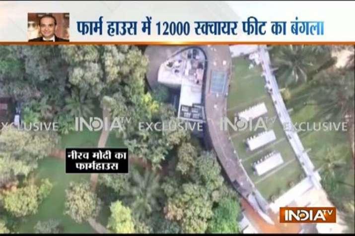 Nirav Modi farm house file pic- India TV