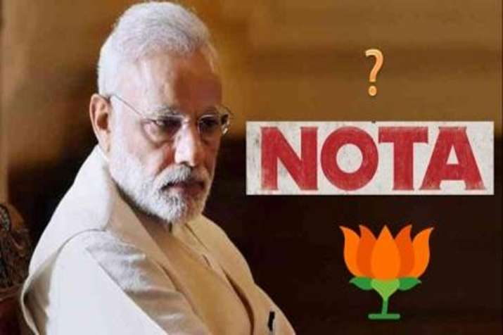 NOTA become big cause of BJP trailing in Rajasthan and Madhya Pradesh- India TV