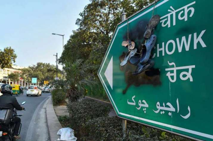 राजीव गांधी के नाम...- India TV
