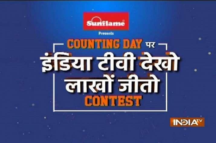 Sunflame Home Appliances दर्शकों के...- India TV