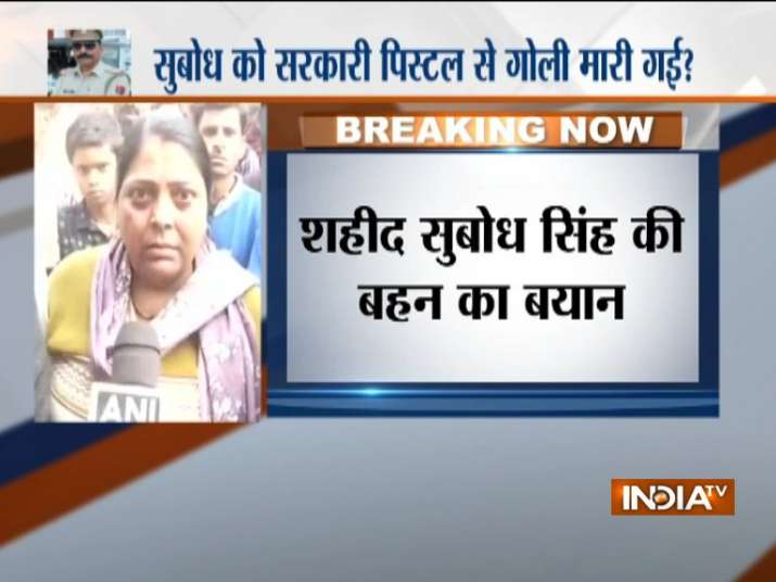 Inspector Subodh Kumar Singh killed because of his role in Akhlaq Lynching Case says his sister- India TV