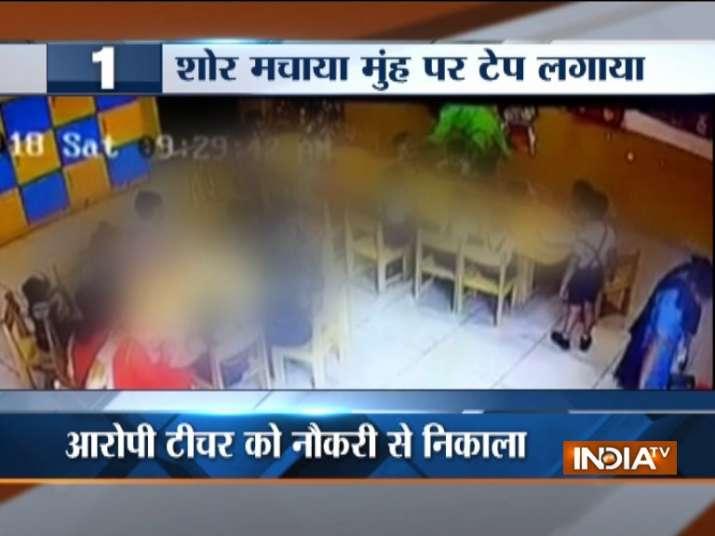 Gurugram- India TV