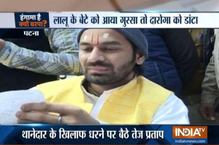 Tej Pratap Yadav stages protest at Phulwari Sharif police station, targets inspector- India TV